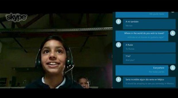 скайп голосовой перевод
