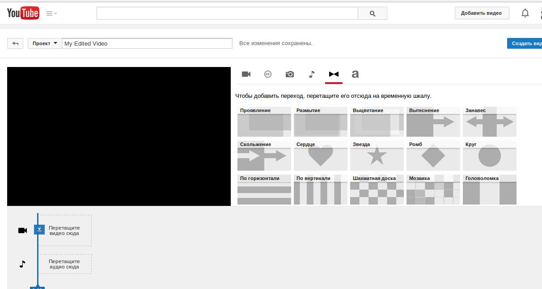 http://interteam.com.ua/youtube-anonsiroval-tri-novshestva/