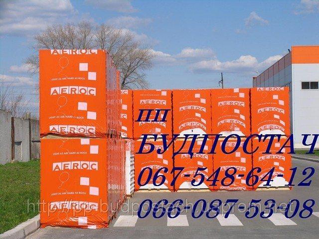 2976763_w640_h640_aeroc_econom.img
