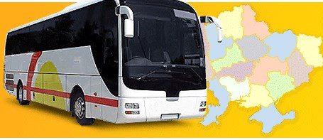 Тур автобусом Украина - Германия