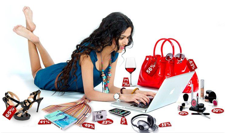 шопинг в сети