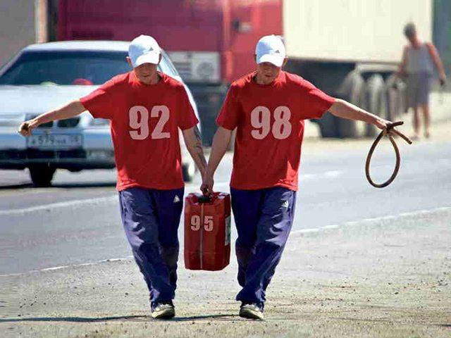 качество бензина фото