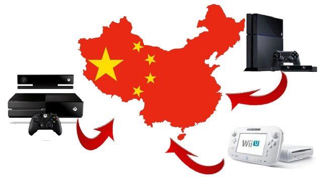 После 14 лет запрета, несколько месяцев назад в Китае отменили эмбарго на продажу игровых приставок
