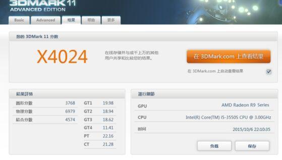 AMD-Radeon-R9-380X-3