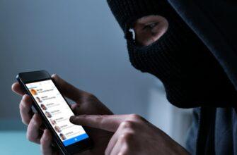 Как защитить свой смартфон от утечки данных