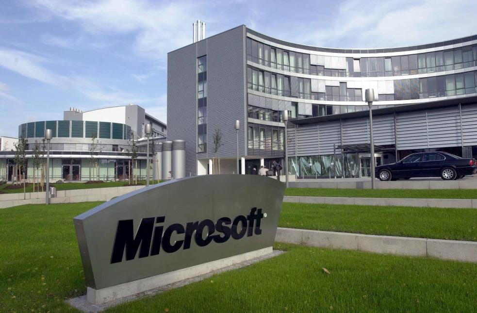 Outside view of the new Germany headquarters of US software giant Microsoft in Unterschleissheim (near Munich) 25 October 2000, which was officially inaugurated the same day in a ceremony attended by Bavarian governor Edmund Stoiber and Microsoft CEO and President Steve Ballmer.