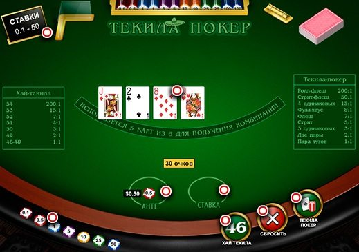 Стол для игры в покер онлайн. фото