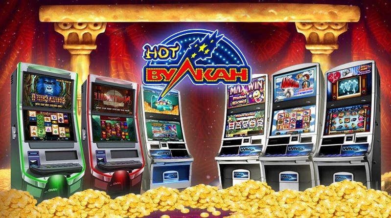 Игровые автоматы вулкан. Фото