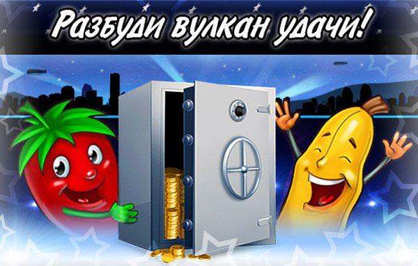 Игровые Автоматы Новая Версия