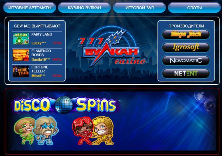 internet-casino-11