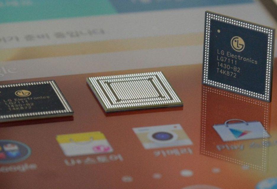 processor-LG-1