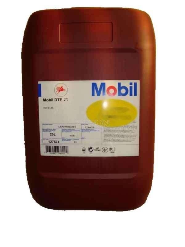 gidravliceskoe-maslo-1