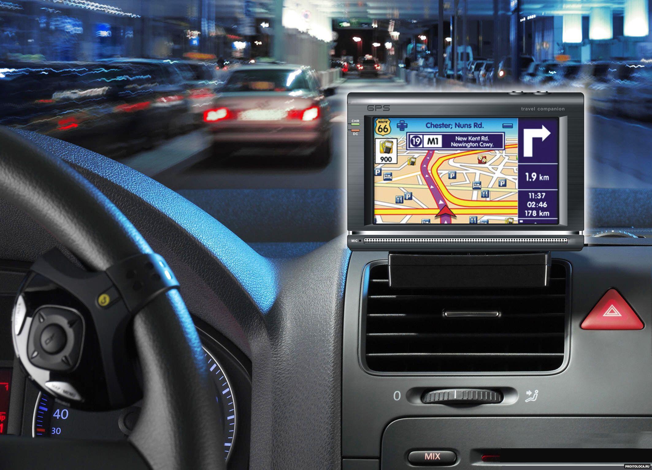 gps-navigatory в авто