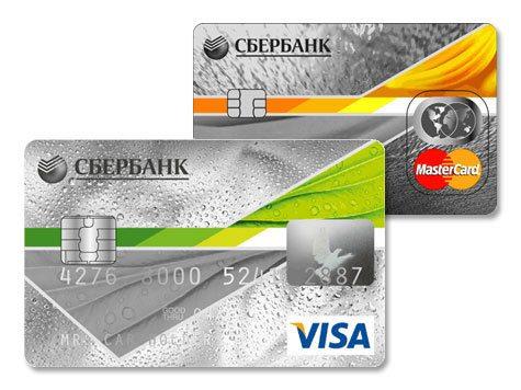 pravila-polzovaniya-kreditnoy-kartoy-sberbanka-v-lgotnyiy-period