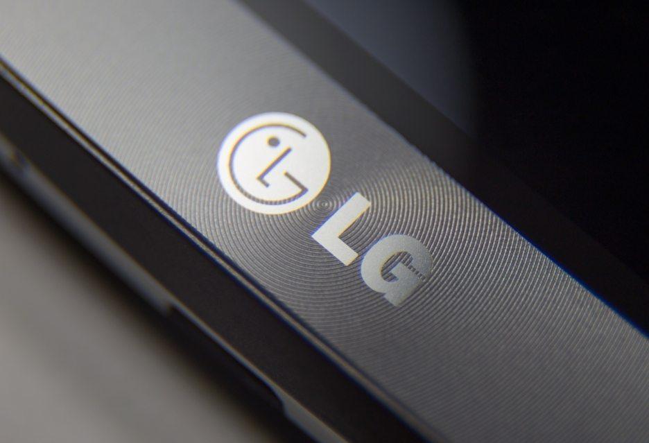 LG G5 со звуком высшего качества благодаря сотрудничеству с B&O Play