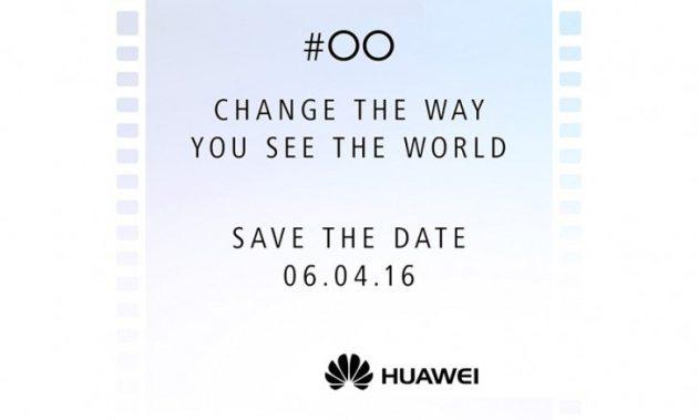 huawei p9 приглашение на премьеру