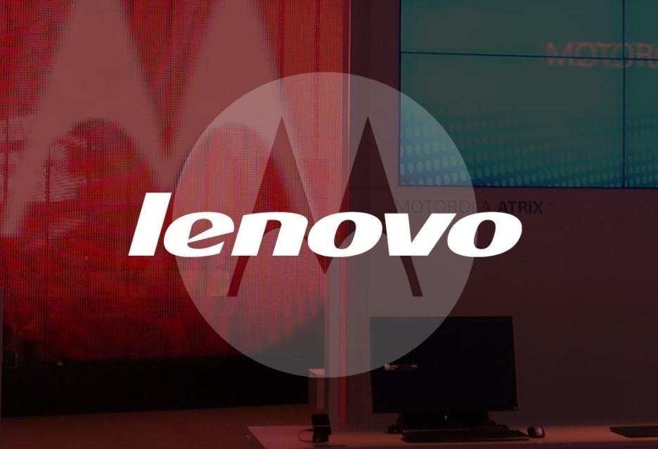 Lenovo M