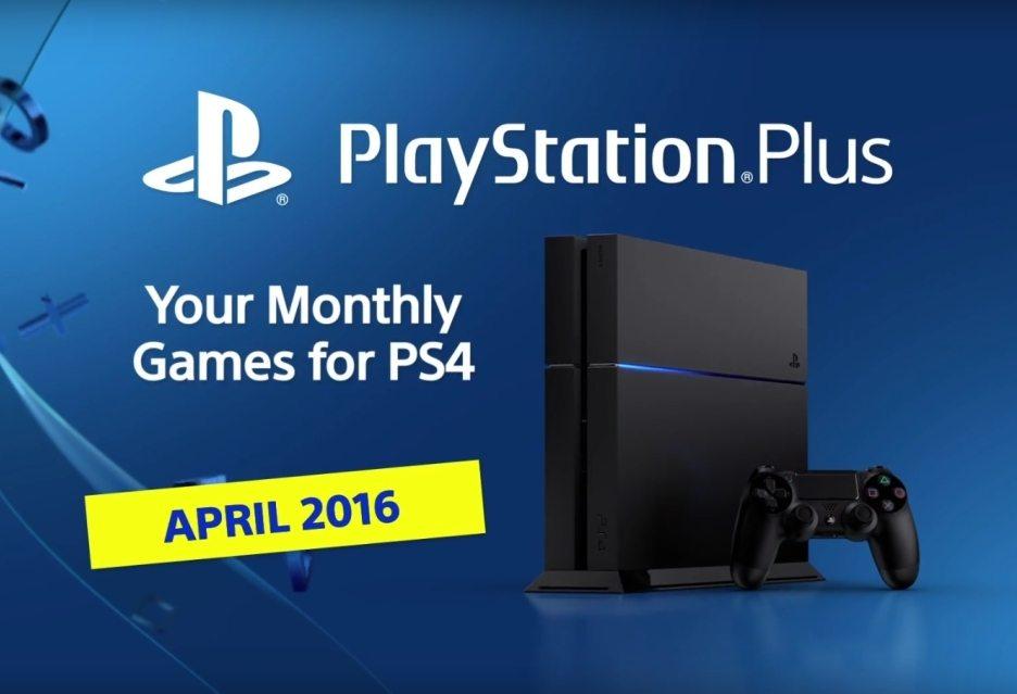 PlayStation Plus Апрель