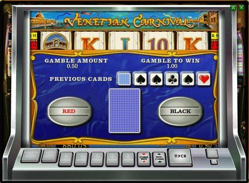 играем в азартные игры онлайн