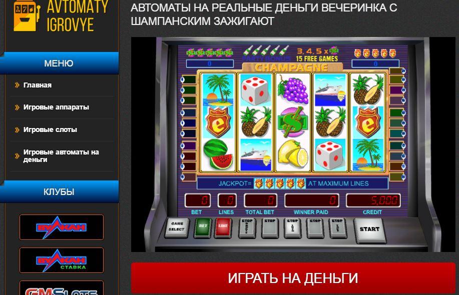 Комплектующие для интернет-казино где закрыли казино в москве