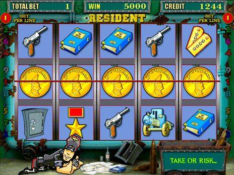 Игровые автоматы Rezident максимальна