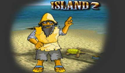 island2_zagryzka
