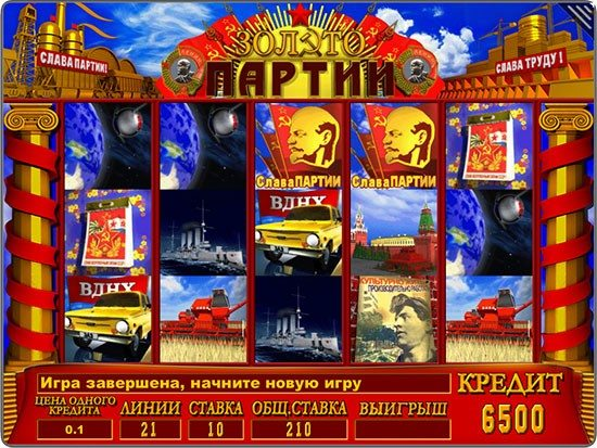 Сайт drift casino bonus code 2019