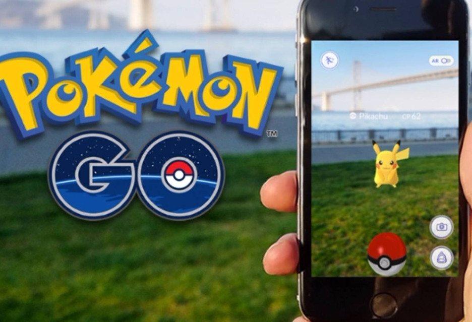 Pokemon GO - новый радар это положительное изменение