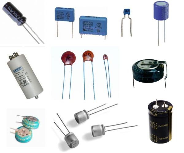 види конденсаторів
