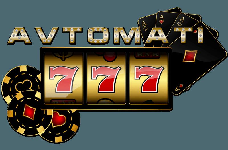 играть игровые автоматы 777 azino777 com