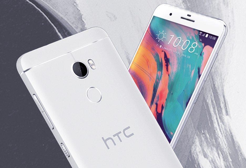 HTC One X10 представлен официально