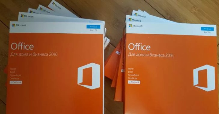 Microsoft Office для дома и бизнеса