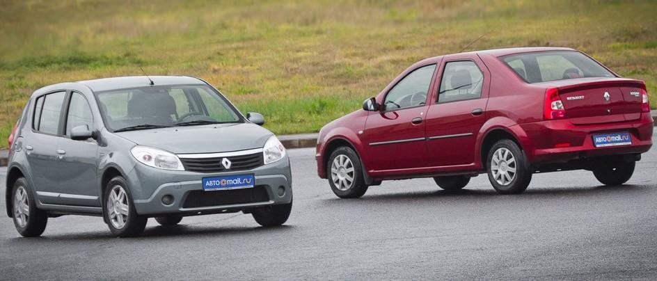 Renault Logan и Sandero лучшие бюджетные автомобили