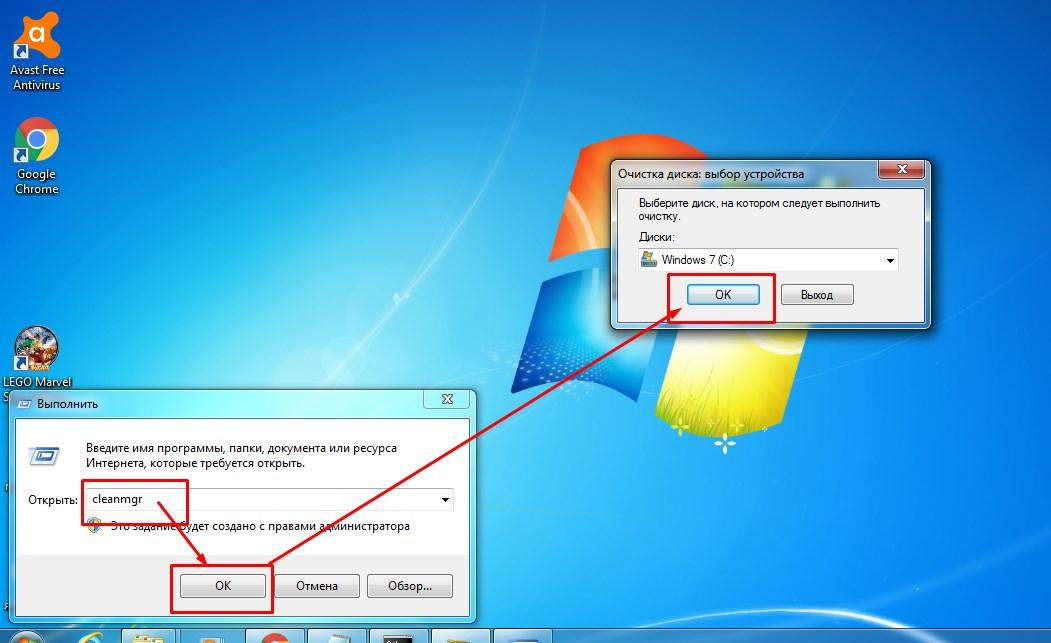 Как очистить Windows от ненужных файлов - несколько советов для тех, кому не хватает места
