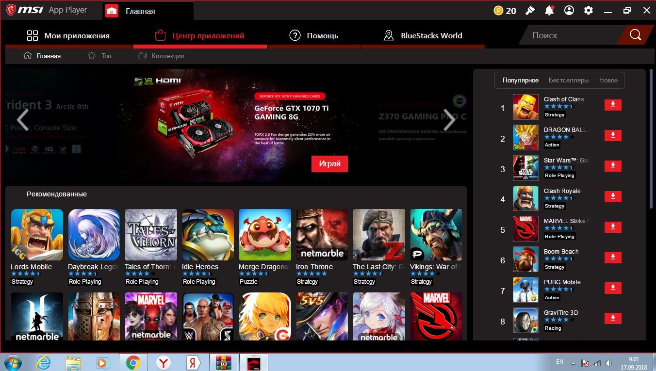 MSI App Player -