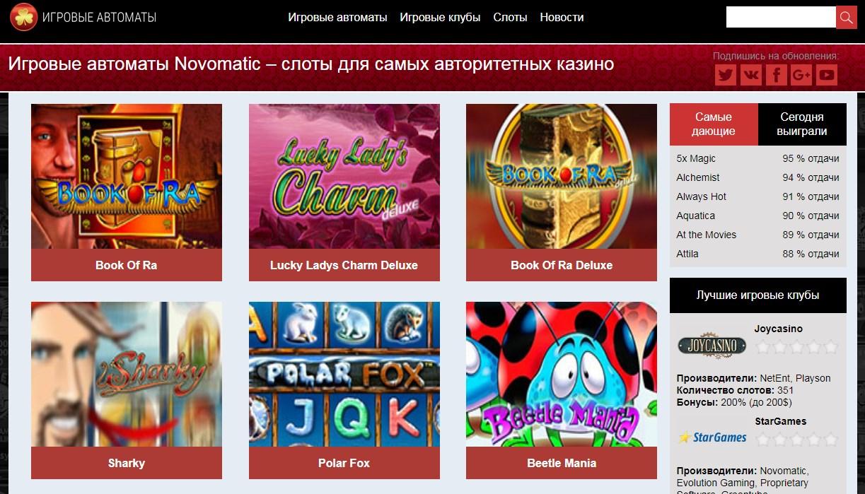 Есть ли честные казино в интернете – Sverigecasino