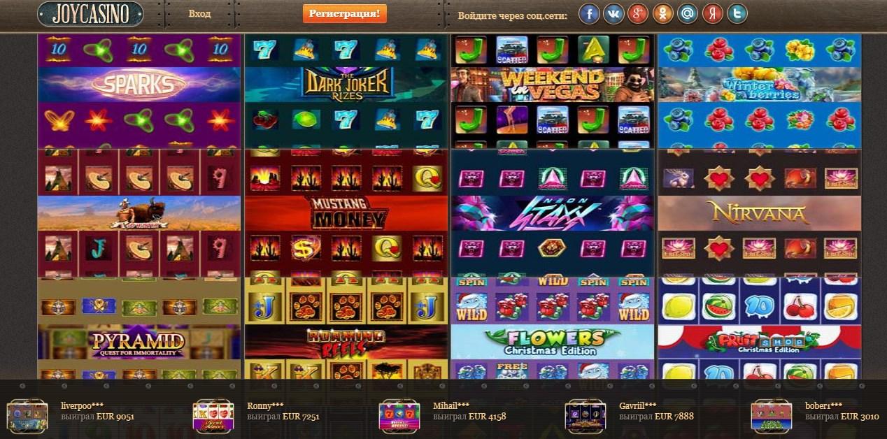 Онлайн казино Joycasino отзывы. Фото