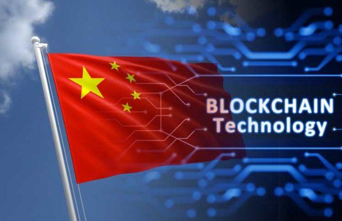 Китайская комиссия одобрила более 220 блокчейн-проектов