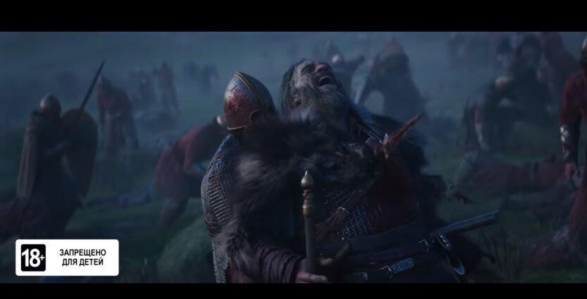 Ubisoft выпустила новую часть серии игр Assassin's Creed Valhalla: трейлер