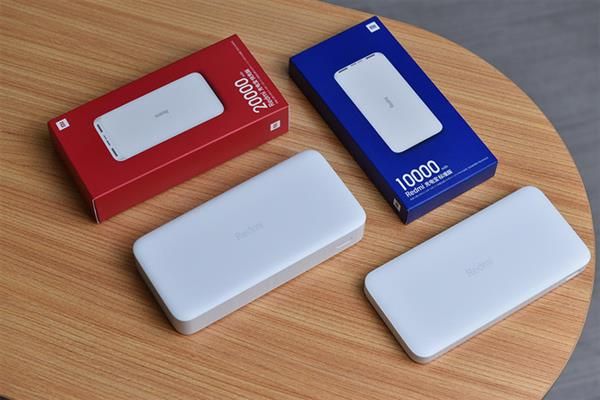 POWER BANK XIAOMI REDMI 20000MAH (PB200LZM) Подробнее: https://mobaccessories.com.ua/akkumulyatory/power-bank/xiaomi/power-bank-xiaomi-redmi-20000mah-pb200lzm-white-vxn4265cn.html