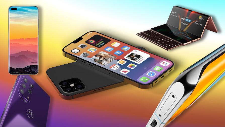 Самые ожидаемые смартфоны 2021 года