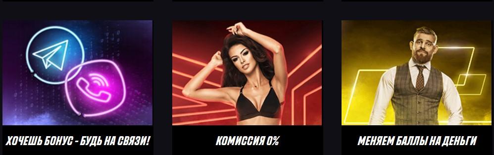 PM Casino - игровые автоматы на любой вкус