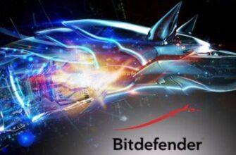 Более эффективно и удобно. Антивирус Bitdefender 2021