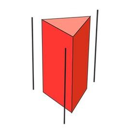 Бічні ребра призми паралельні і рівні.