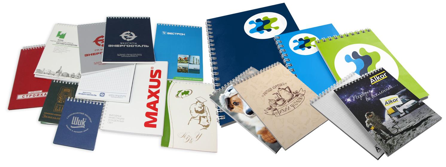 Печать блокнота - все форматы и виды печати