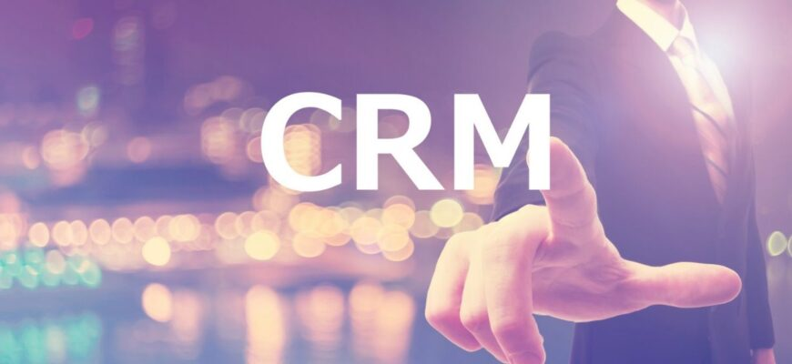 Что такое CRM и для чего она нужна