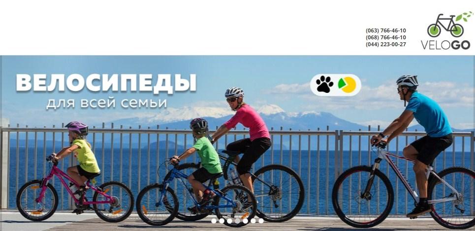 широкий выбор от известных брендов велосипедов фото