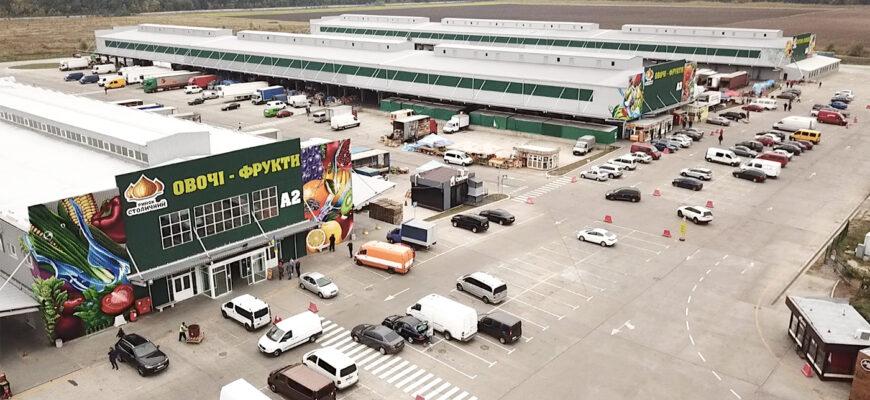 Столичный рынок Киев