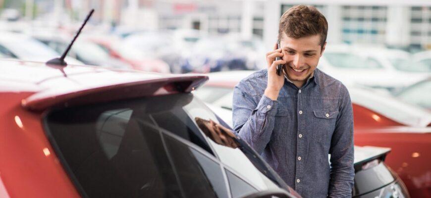 Что нужно знать перед покупкой автомобиля