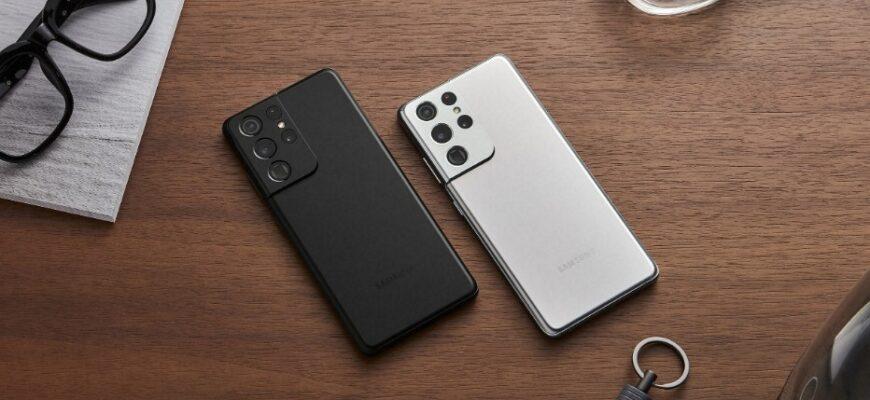 За что мы полюбили Samsung Galaxy S21
